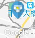 バーミヤン 南千住店のオムツ替え台情報