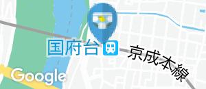 国府台駅(改札内)のオムツ替え台情報