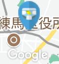 三菱東京UFJ銀行 練馬支店(1F)のオムツ替え台情報