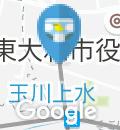 桜街道駅(だれでもトイレ内)のオムツ替え台情報