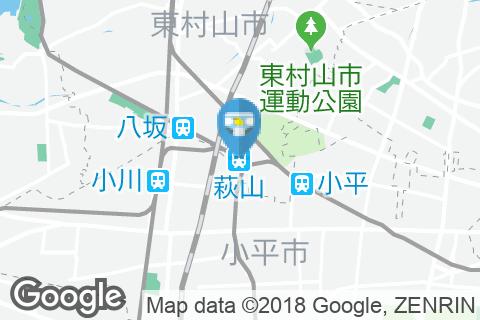 萩山駅(改札内)のオムツ替え台情報
