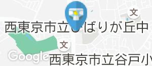 谷戸公民館(多目的トイレ内)のオムツ替え台情報
