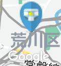 東京地下鉄(東京メトロ) 町屋駅(改札内)のオムツ替え台情報