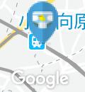 ジョナサン 小竹向原店(2F)のオムツ替え台情報
