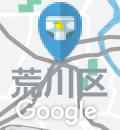 デニーズ 町屋駅前店(2F)のオムツ替え台情報
