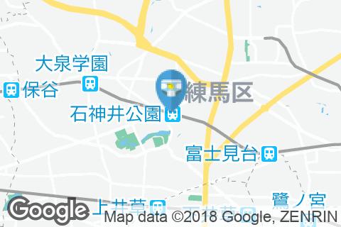 石神井公園駅(改札内)のオムツ替え台情報