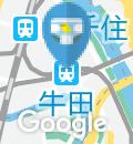 牛田駅(改札内)のオムツ替え台情報