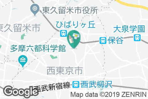 西東京市住吉会館ルビナスの授乳室・オムツ替え台情報