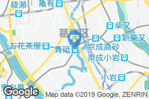 バーミヤン 青砥駅前店(2F)のオムツ替え台情報