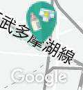 東村山市 富士見公民館・富士見児童館(1F)の授乳室・オムツ替え台情報