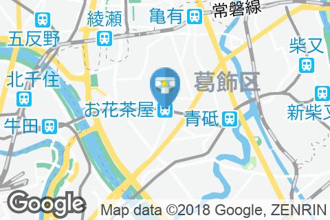 お花茶屋駅(改札内)のオムツ替え台情報