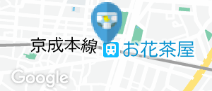 マクドナルド お花茶屋店(2F)のオムツ替え台情報