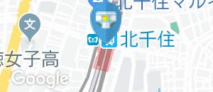 JR東日本 北千住駅(改札内)のオムツ替え台情報