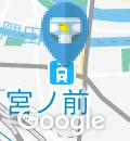 ジョナサン 東尾久店のオムツ替え台情報