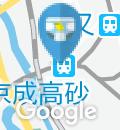北総鉄道 京成高砂駅(改札内)のオムツ替え台情報