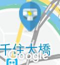 バーミヤン 北千住店のオムツ替え台情報