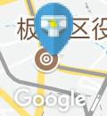 ドコモショップ板橋区役所前店(1F)のオムツ替え台情報