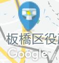 板橋区役所前駅(改札外)のオムツ替え台情報