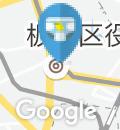 都営三田線 板橋区役所前駅のオムツ替え台情報