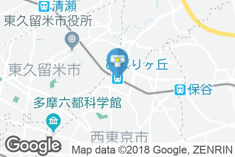 ひばりケ丘駅(改札内)のオムツ替え台情報