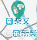 葛飾柴又寅さん記念館の授乳室・オムツ替え台情報