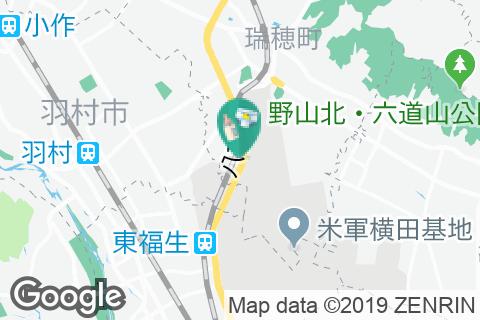 ネッツトヨタ多摩 横田ベースサイドユーカーセンター店の授乳室・オムツ替え台情報