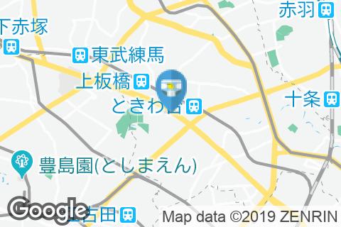 かっぱ寿司 板橋店(2F)のオムツ替え台情報