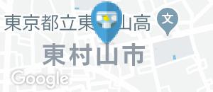バーミヤン 東村山店のオムツ替え台情報