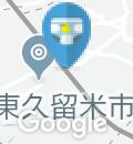 東久留米駅(改札内)のオムツ替え台情報