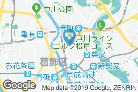 新宿交通公園(事務所横 誰でもトイレ)のオムツ替え台情報