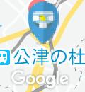 デニーズ 成田店のオムツ替え台情報