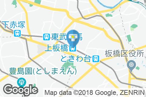 上板橋駅(改札内)のオムツ替え台情報