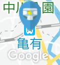ミスタードーナツ亀有駅前(1F)のオムツ替え台情報