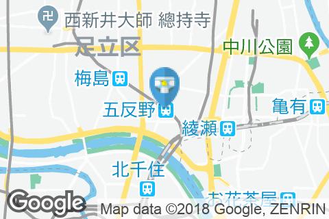 五反野駅(改札内)のオムツ替え台情報