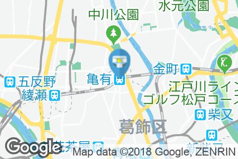 亀有駅(改札内)のオムツ替え台情報