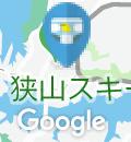 西武ドーム(B1)のオムツ替え台情報
