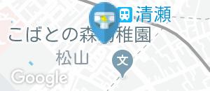 岩田皮膚科クリニック(2F)のオムツ替え台情報