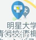 青梅市民斎場(1F)のオムツ替え台情報