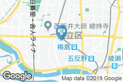 スタジオアリス パサージオ西新井店のオムツ替え台情報