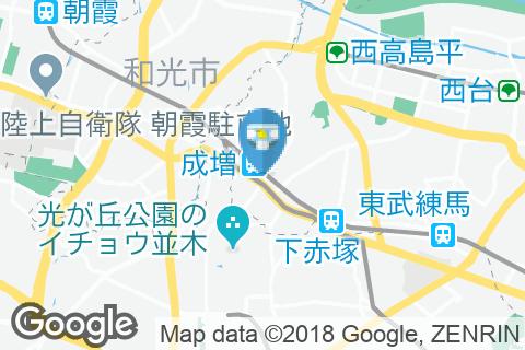 グローバルキッズ成増園のオムツ替え台情報