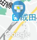 京成成田駅(1F)のオムツ替え台情報
