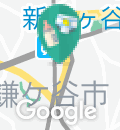 習志野健康福祉センター 鎌ケ谷連絡所(1F)の授乳室・オムツ替え台情報