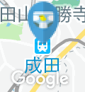 成田駅(改札内)のオムツ替え台情報