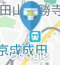 成田駅(改札内)(1F)のオムツ替え台情報