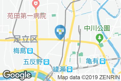 無添 くら寿司 足立青井店のオムツ替え台情報