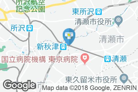 秋津駅(改札内)のオムツ替え台情報