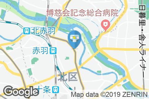 ジョナサン 志茂駅前店のオムツ替え台情報