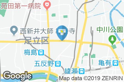 スシロー 環七青井店のオムツ替え台情報