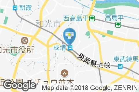 ジョナサン 成増駅前店(2F)のオムツ替え台情報