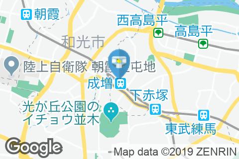 ジョナサン 成増駅前店のオムツ替え台情報